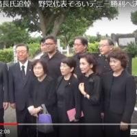 <琉球新報社説>玉城新知事に望む ノーサイドで課題解決を