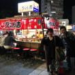 博多の鉄なべ餃子 ★ ご当地グルメなの?