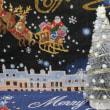 ♪クリスマスツリー(ミニ)♪