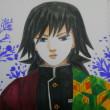 冨岡義勇(鬼滅の刃)