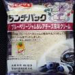 ランチパックシリーズ   -  ブルーベリージャム&レアチーズ風味クリーム  -