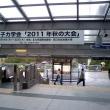 小倉駅にて