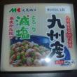 納豆キムチってさあ…。