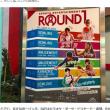 ラウンドワン吉祥寺 オープン詳報!