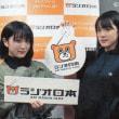 「ラジオ日本、カントリー・ガールズの只今ラジオ放送中!!」第154回 (3/18)