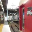 車止め 神戸電鉄 三田駅
