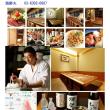 新宿の村ビルで仕事。ランチは地下食堂街「海鮮丸」。鯖味噌煮定食を楽しんだ。