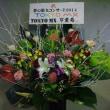 東京FM・西本智美の第九