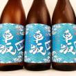 『「波乗り 車坂」 山廃生原酒 29BY 1800ml』