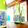 『29BY 雪の茅舎 秘伝山廃 限定生酒(夏酒)』