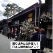 飛騨朝日の枝垂れ桜とさんまち通り(^O^)
