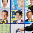 フランスから見た日本の総選挙 『ル・モンド』の論評