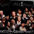 演劇「ハムレット」鑑賞