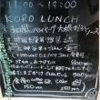 2月20日(火)