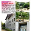 史跡-214 東京国立博物館②