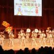 兵庫県警音楽隊定期演奏会