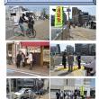 松原市で「子どもを交通事故から守ろう」キャンペーンを開催!