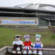 2017.8.18 JAPAN CUP 2017 日本選手権大会 に行きました