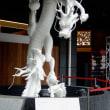 萬松寺の白龍