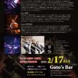 2/17 アコースティック ウェザーリポート Goto's Bar