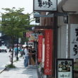 onta  pottery(小鹿田焼)さん
