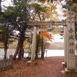17/10/14  紅葉を求めて、いざ上州へ! 2日目…。「赤城神社」。