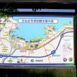 T15讃岐津田(香川県)さぬきつだ