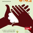 10/15 キッズサークル〈秋〉ゆめはっと