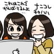 9/18雑感「散」