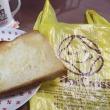 Hot Crossの 熟成湯種食パン