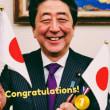 羽生結弦選手と小平奈緒選手の金メダル獲得で隠れた極左反日の思想の持ち主らが馬脚を現した!!