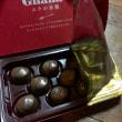 コンビニで買った♪チョコレート*\(^o^)/*