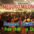 E&A MEGURO MILONGA 8月13日(日曜日)