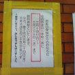 仙台市立将監小学校の情報