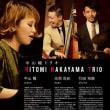 4月の中山瞳Trioについて