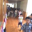 地震・津波の避難訓練