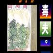 パモン堂9冊目の新刊がでました~!よろしくです!