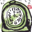 ●「自民亭」 (月・水・金発信)