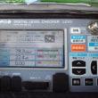 今日午後の部は、広島県府中市へ地デジ屋根裏受信BSCSアンテナ工事にお伺いしました~(^^♪