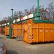 ベルリン清掃局 (BSR)