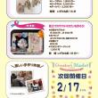 20日は「クリエイターズマーケットinソリオ宝塚」へ参加いたします♪。