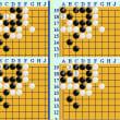 囲碁死活1139官子譜