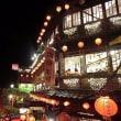 台北圓山大飯店(本館)に泊まる(3泊目) 台湾縦断4日間モニターツアー予約しました