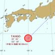 台風監視(南方定点  - 1 -)