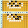 囲碁死活1040官子譜