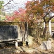 奈良・天理市で移動運用~