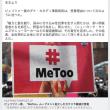 日本社会の醜悪部分が財務省にあるという不幸。