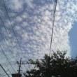 空はつづくよ、どこまでも。