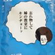 9/22(金) アスパラベーコン弁当