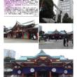 散策 「東京中心部南 323」 日枝神社